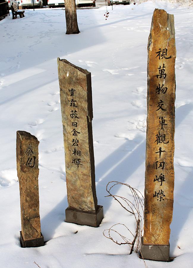 Three Ancient Poems